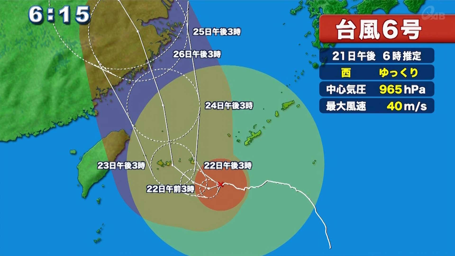 台風6号 発達しながら先島へ影響長期化