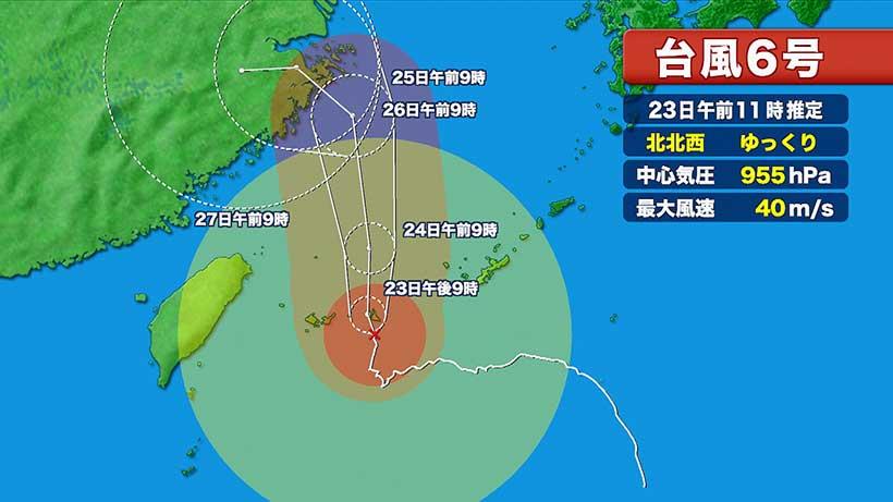 台風6号 宮古島・石垣島が暴風域に 厳重警戒を