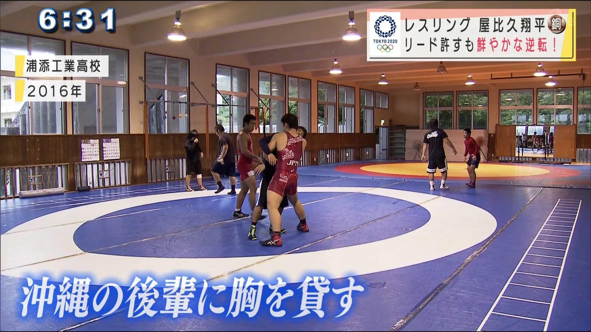 五輪個人競技県勢初のメダル レスリング屋比久翔平選手