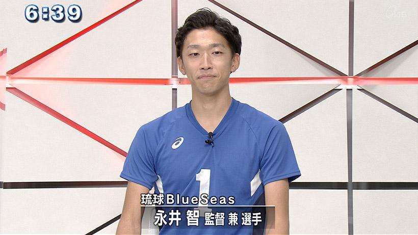 アスリートフォーカス #2 永井智さん