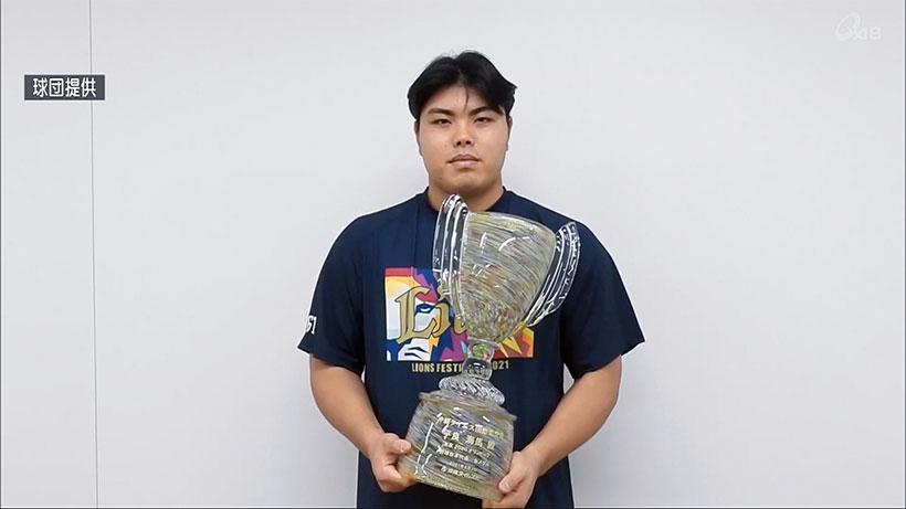 平良海馬選手 沖縄タイムス国際栄誉賞受賞