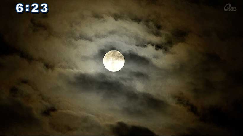 10月21日は「中秋の名月」