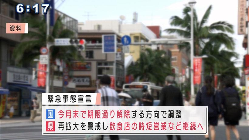 沖縄 新型コロナ新たに40人感染 減少も予断許さない状況