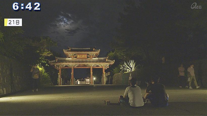 秋の風物詩 十五夜 満月に映し出された一期一会の情景