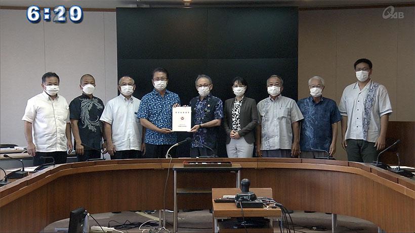 コロナ対策で沖縄県議会が県に緊急政策提言