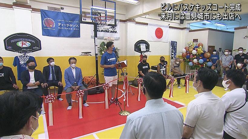 ビルの一室にバスケのキッズコート完成 沖縄市