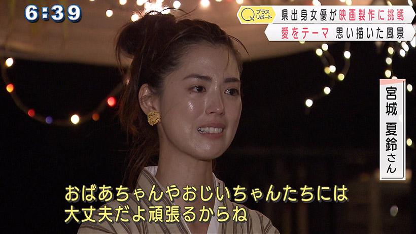 県出身女優が映画製作に挑戦