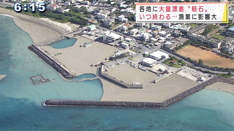 大量漂着「軽石」 漁業被害など深刻さ増す