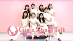 Girls Share Talk