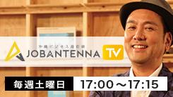 JOBANTENNA TV