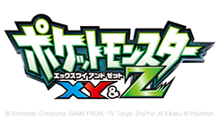 ポケットモンスター XY & Z