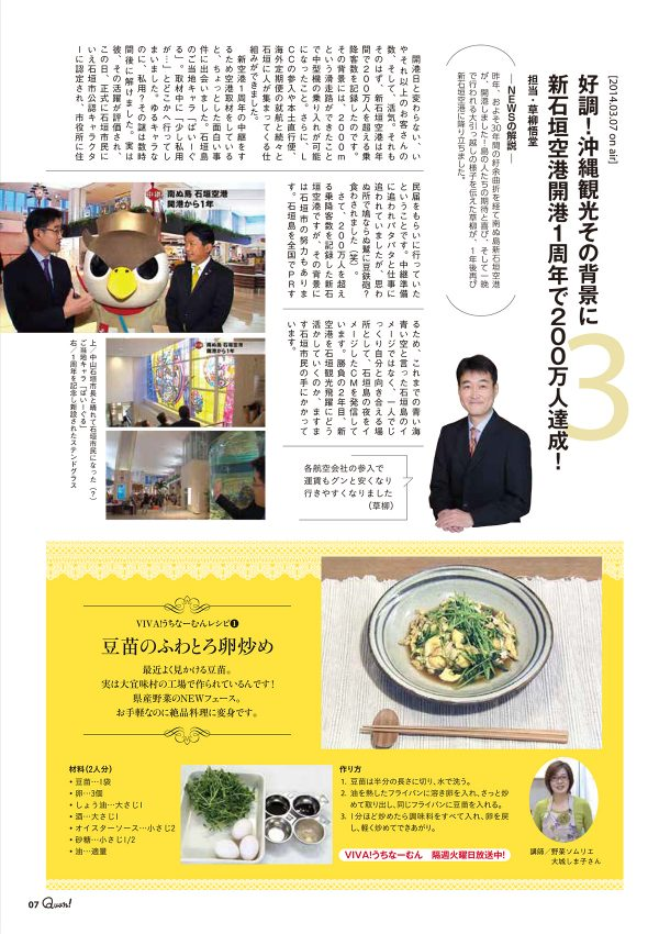 http://www.qab.co.jp/qgoro/wp-content/uploads/quun_0109-600x850.jpg