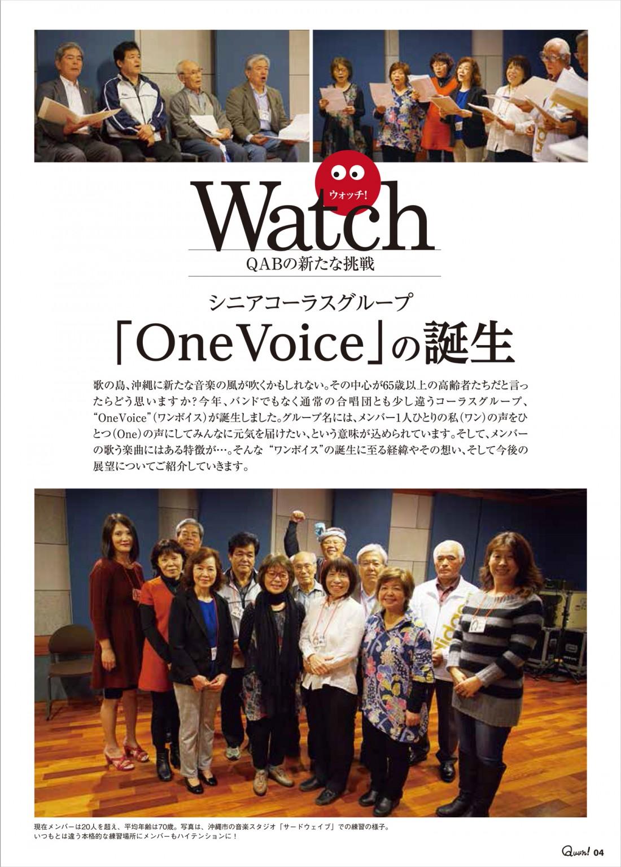 https://www.qab.co.jp/qgoro/wp-content/uploads/quun_0506-1100x1535.jpg