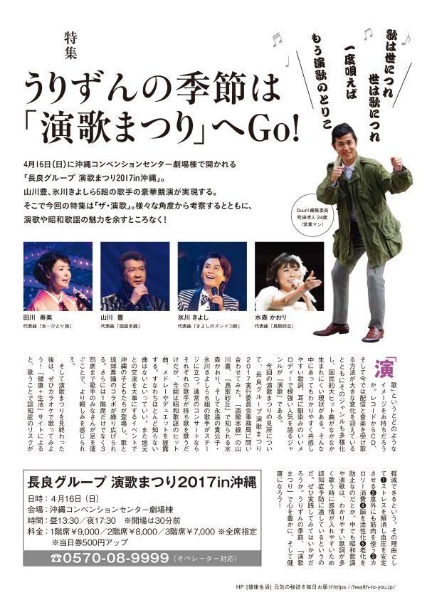 https://www.qab.co.jp/qgoro/wp-content/uploads/quun_0702-600x850.jpg