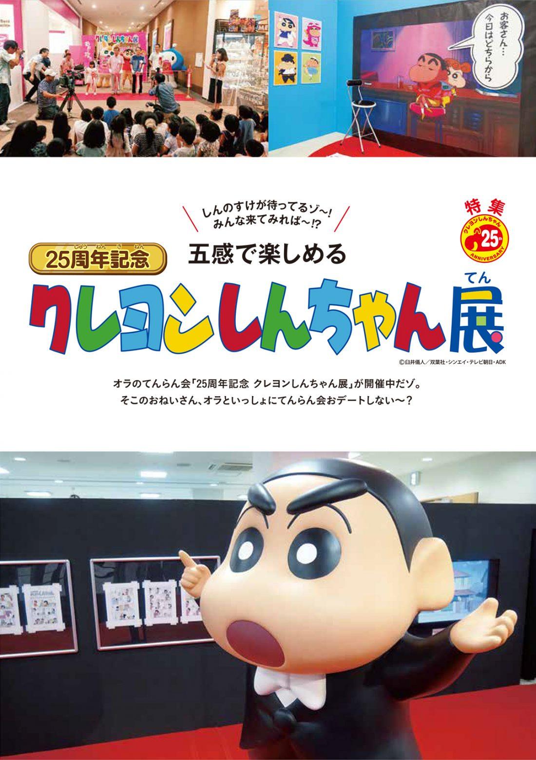 https://www.qab.co.jp/qgoro/wp-content/uploads/quun_0802-1100x1558.jpg