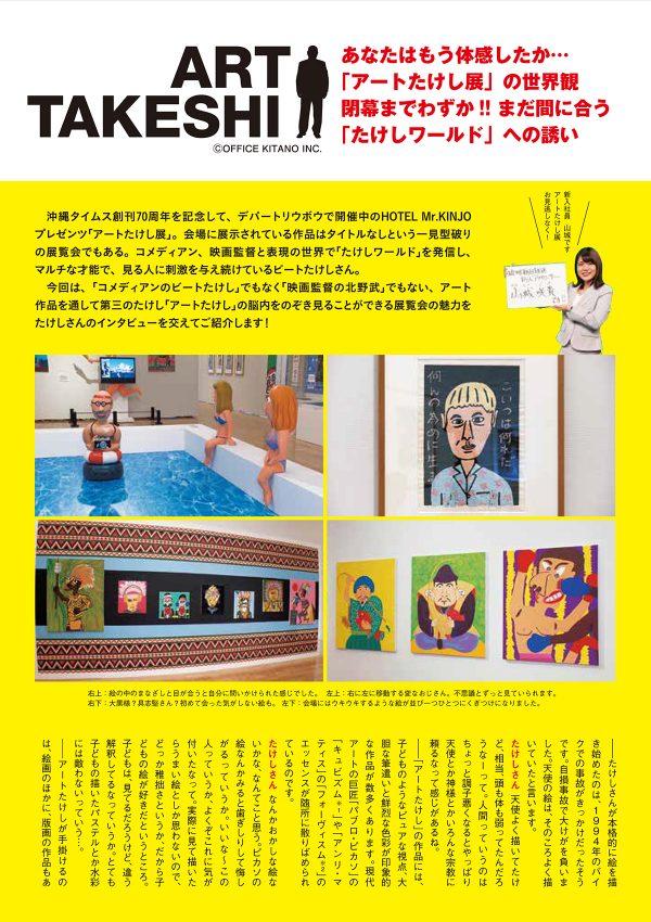 https://www.qab.co.jp/qgoro/wp-content/uploads/quun_0903-600x850.jpg