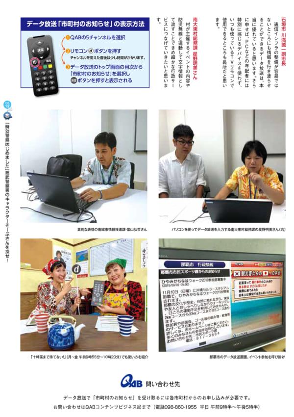 https://www.qab.co.jp/qgoro/wp-content/uploads/quun_1205-600x850.jpg