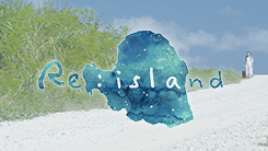 Re:island
