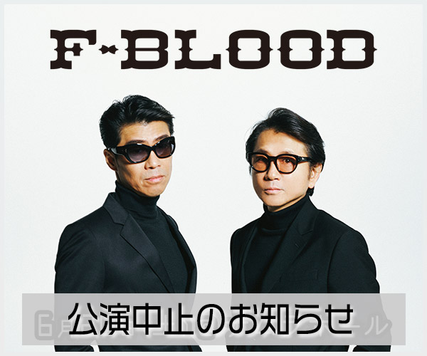 F-BLOOD LIVE TOUR 2020