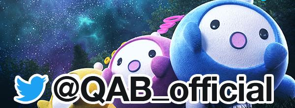 QAB 公式アカウント