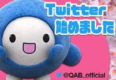 QAB Twitter