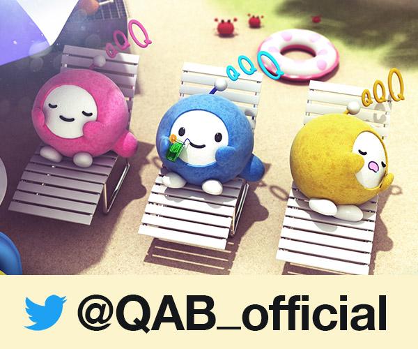 QABオフィシャルTwitterアカウント
