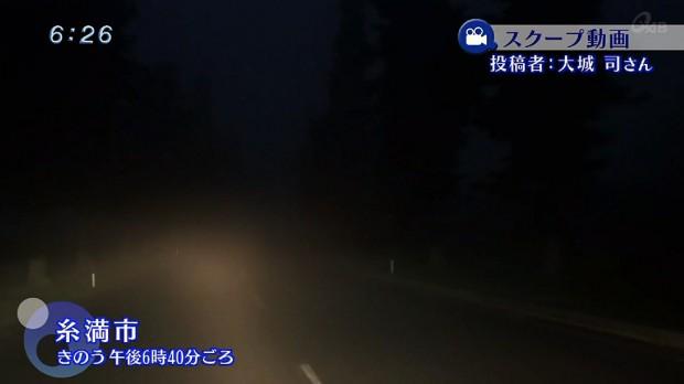県内全域 濃霧注意報が発表されています