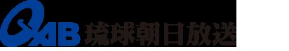 協力:琉球朝日放送株式会社