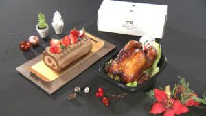 【テイクアウト限定】クリスマスケーキ&ローストチキンセット