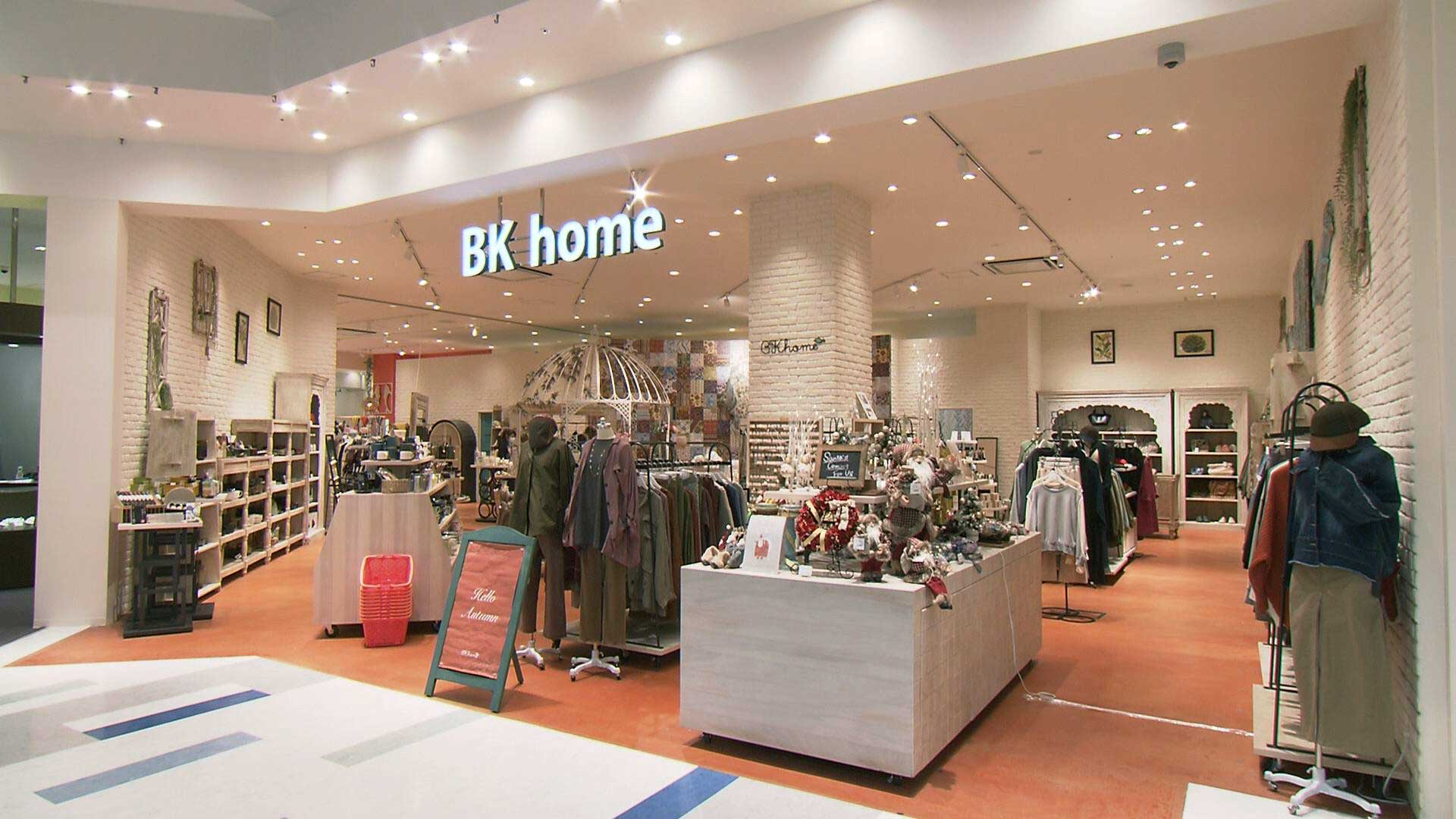 BK home