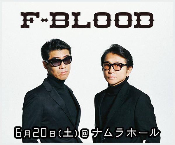 F-BLOOD 2020