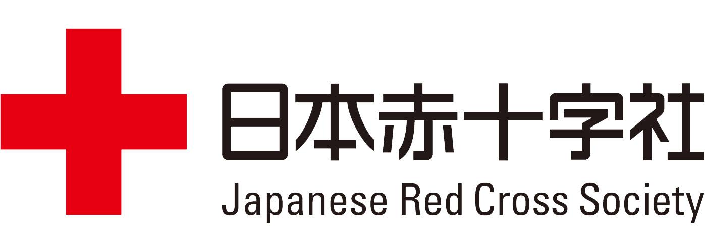 沖縄県赤十字血液センター