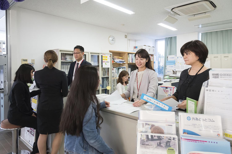 沖縄キリスト教学院大学・沖縄キリスト教短期大学