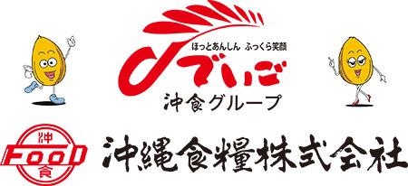沖縄食糧株式会社