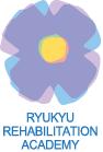 学校法人 智晴学園 専門学校 琉球リハビリテーション学院