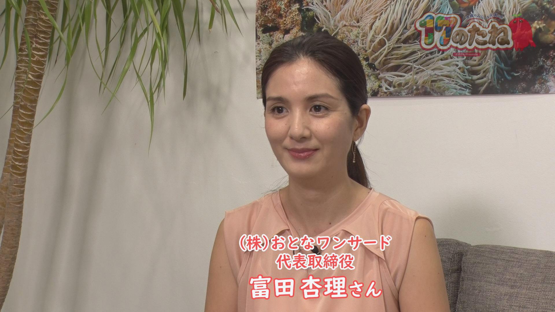 #12「おきなわこども未来ランチサポート」7月27日放送