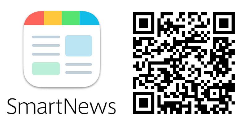 SmartNews ダウンロード